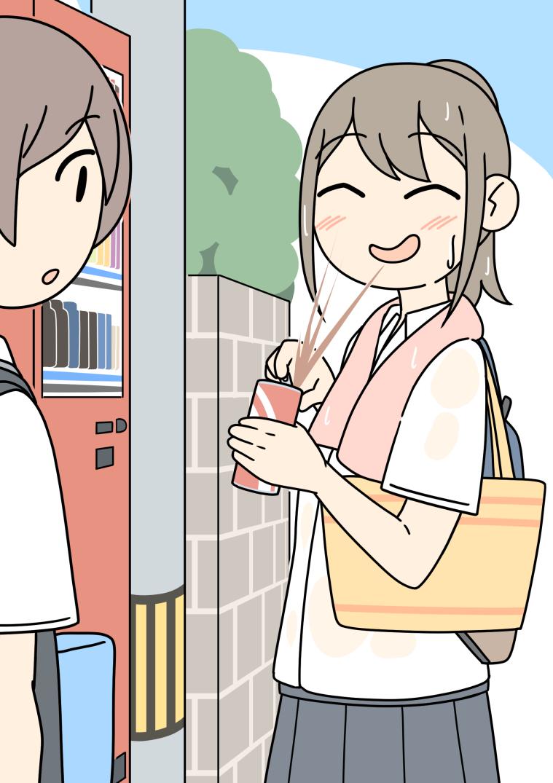 二次元动漫美少女图片大全4@杂图 漫画 热图35