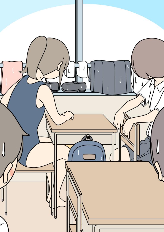 二次元动漫美少女图片大全4@杂图 漫画 热图38