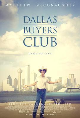 达拉斯买家俱乐部的海报