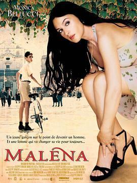 西西里的美丽传说的海报