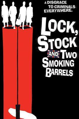 两杆大烟枪的海报