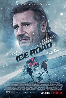 冰路营救的海报