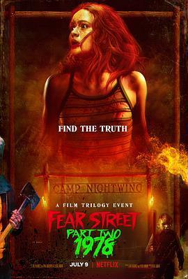 恐惧街2的海报