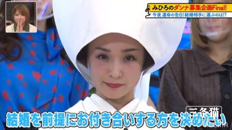 田中 聖 結婚