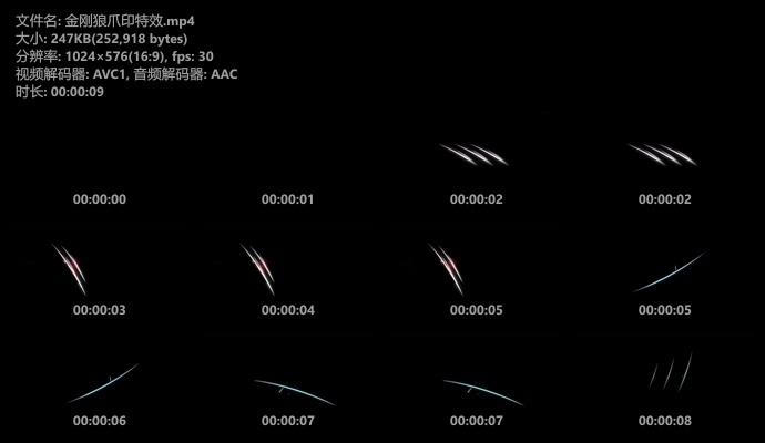 金刚狼爪印刀剑痕迹视频绿幕特效视频素材下载