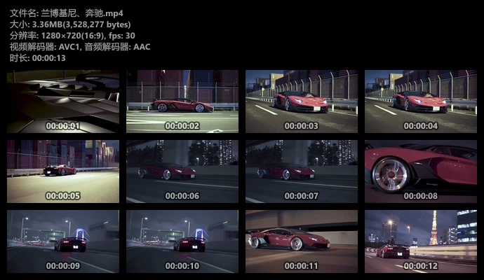 跑车视频素材,兰博基尼短视频素材下载