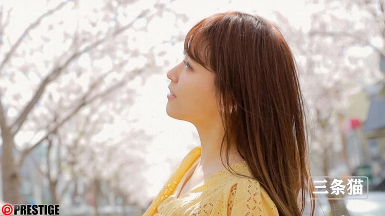 爱音麻里亚(爱音まりあ)近期图片,小旅行大成本 作品推荐 第2张