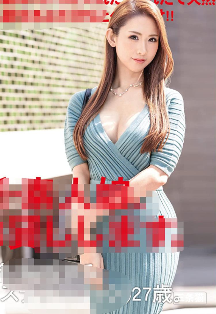樱坂麻美(桜坂まみ,Sakurazaka-Mami)个人图片,身材纤细的神BODY 吃瓜基地 第3张
