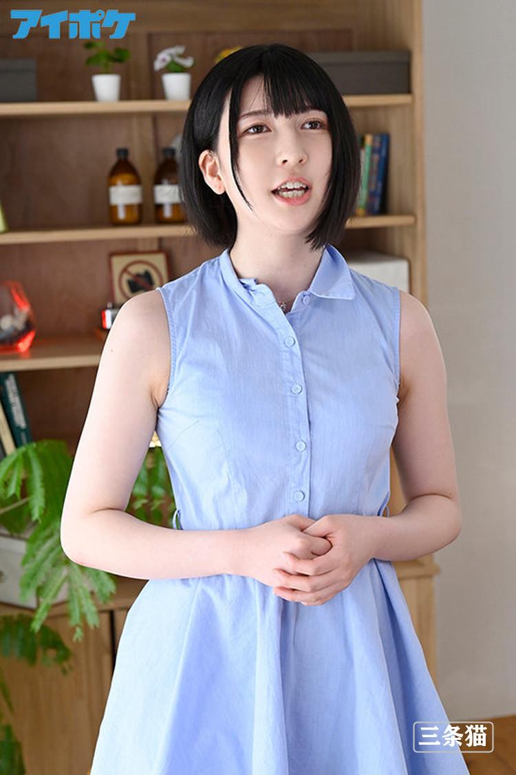 乃亚忧香(のあういか,Noa-Uika)个人图片,混血美女强力才出道 吃瓜基地 第7张