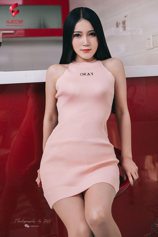 BSMV-043韩国时尚女模妖媚写真