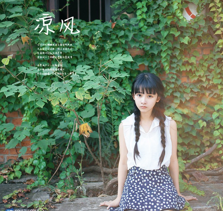 2PMP-174异域风情美女长腿热裤火辣