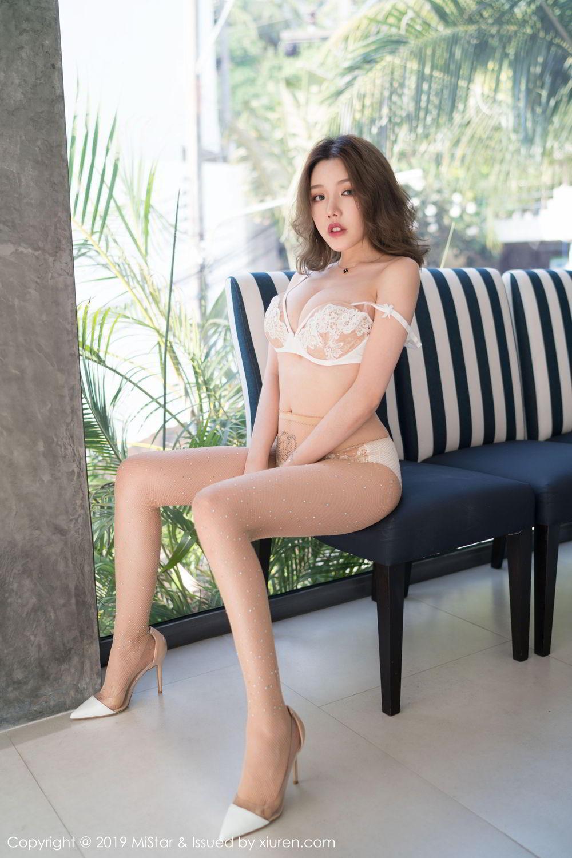 2XVSR-322床上的性感小可爱 吊带装秀乳沟