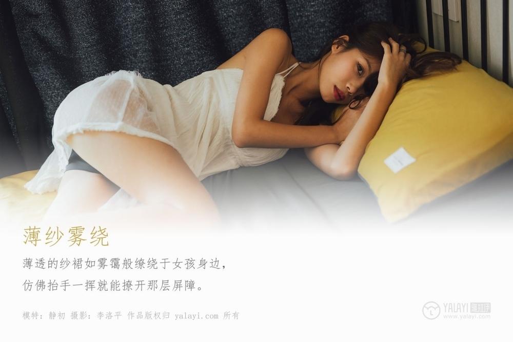 JBS-025性感娇艳美女图片 风情诱惑