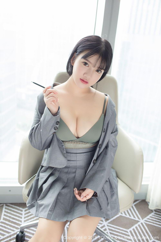 ATID-374吊带美眉香肩美颈诱人艺术写真