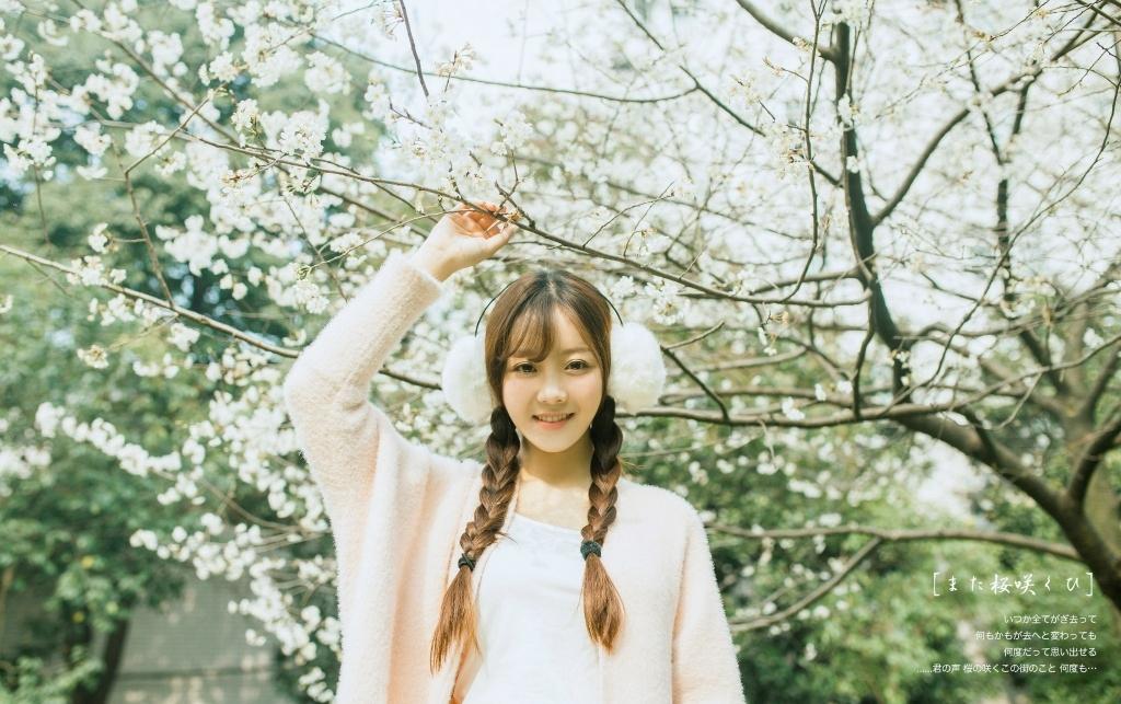 4KAW-528娇羞少女笑容开心唯美漂亮写真集