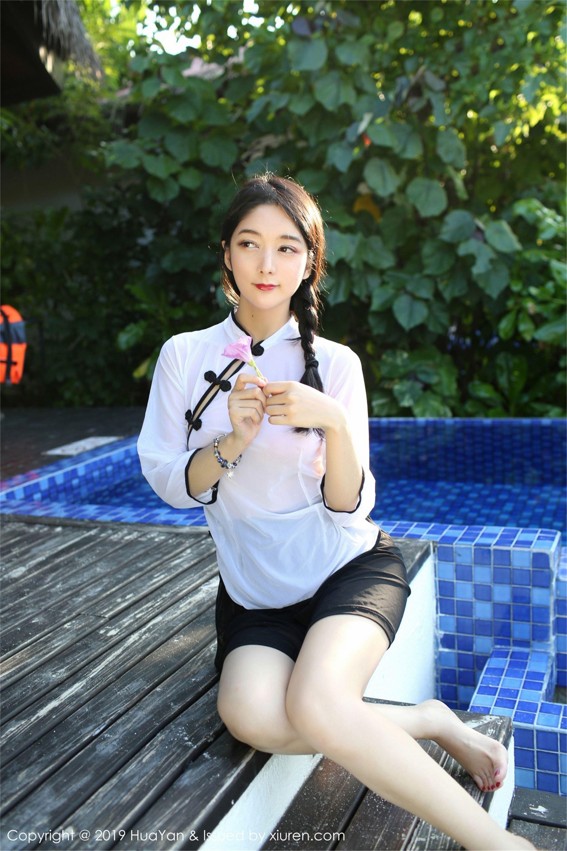 IPZ-071牛奶美女萝莉甜美居家性感自拍个人写真专辑