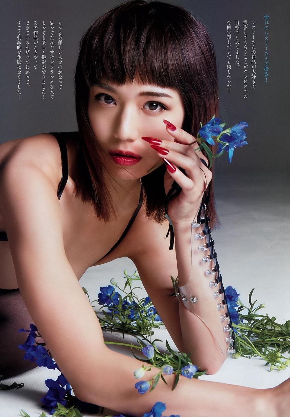 5IPZ-013古典美女泳池湿身内衣打扮妖娆性感写真