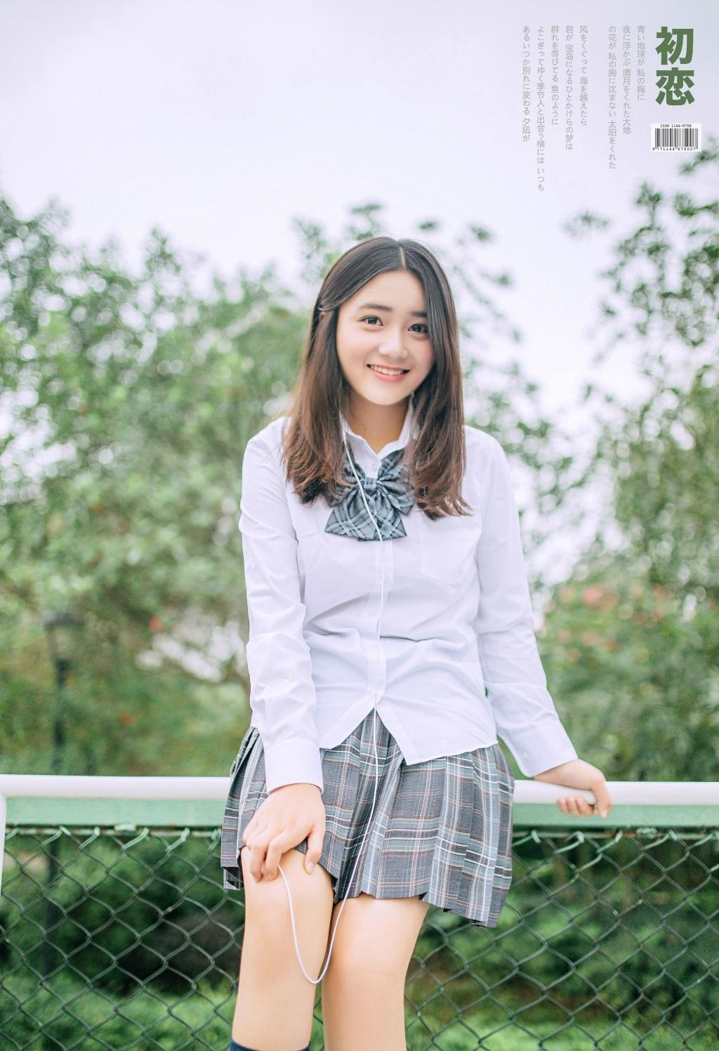 IZP-001性感韩国美女图片 露背翘臀超迷人