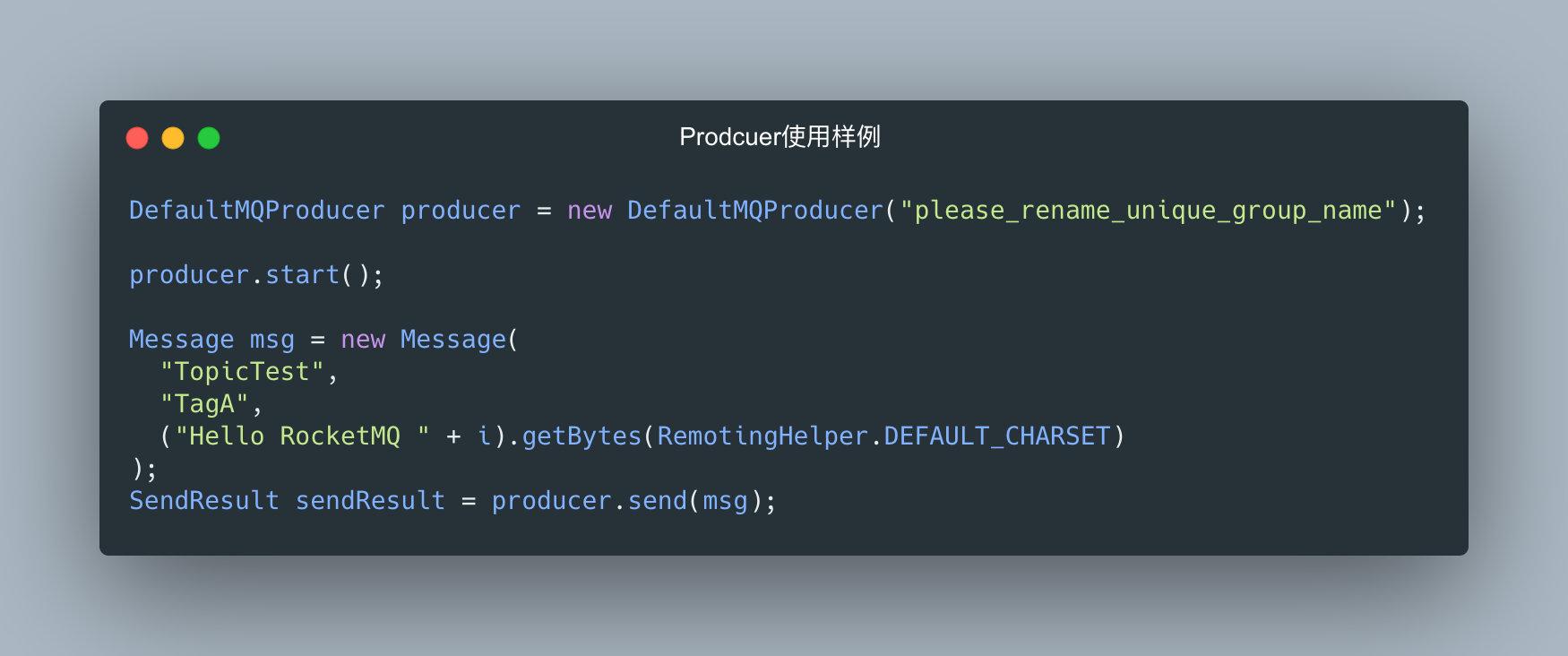 producer使用样例