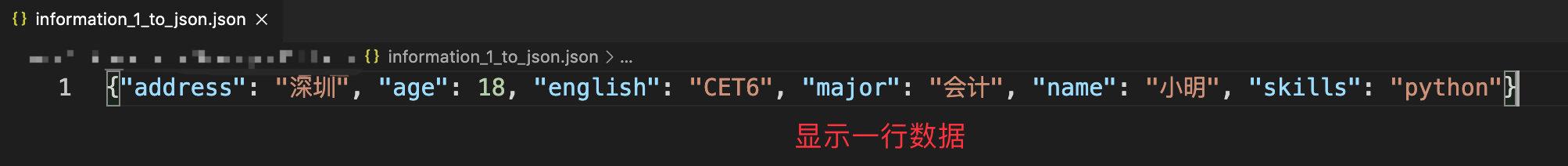 详解:在Python 处理 JSON 数据插图(6)