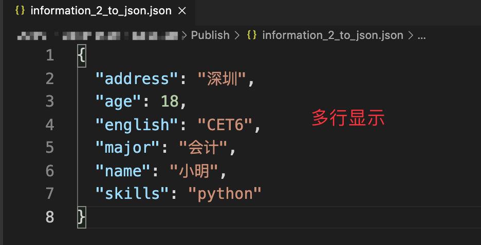 详解:在Python 处理 JSON 数据插图(7)