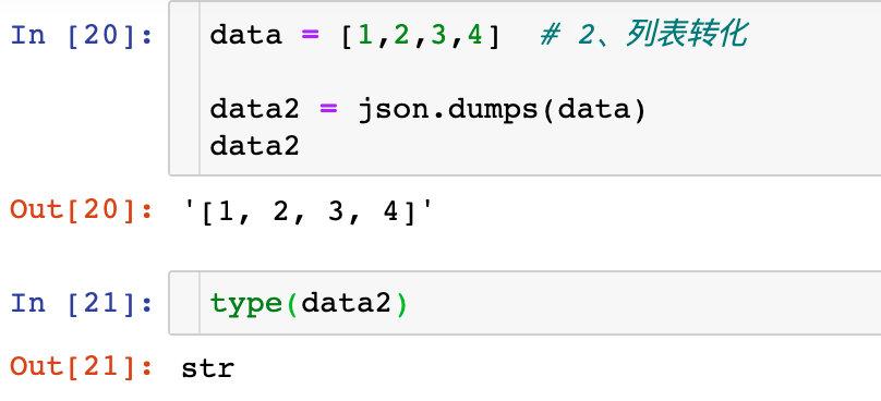 详解:在Python 处理 JSON 数据插图(11)