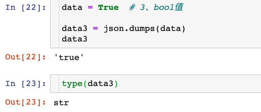 详解:在Python 处理 JSON 数据插图(12)