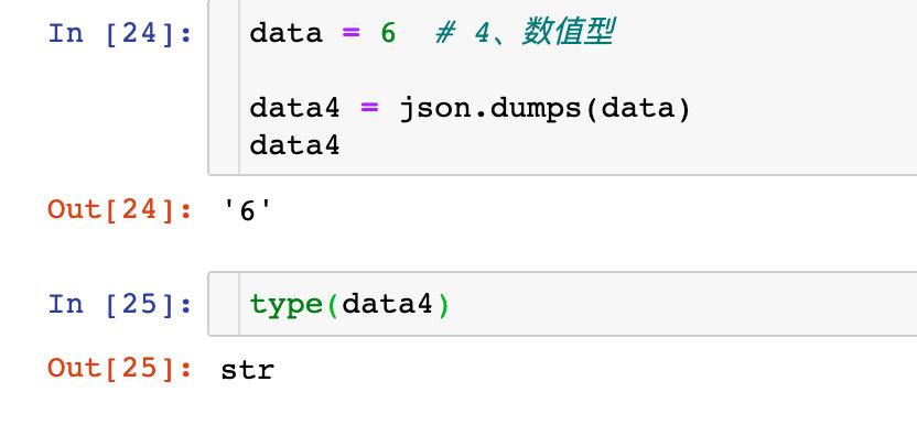 详解:在Python 处理 JSON 数据插图(13)
