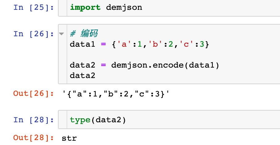 详解:在Python 处理 JSON 数据插图(15)
