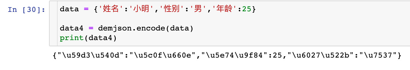 详解:在Python 处理 JSON 数据插图(17)