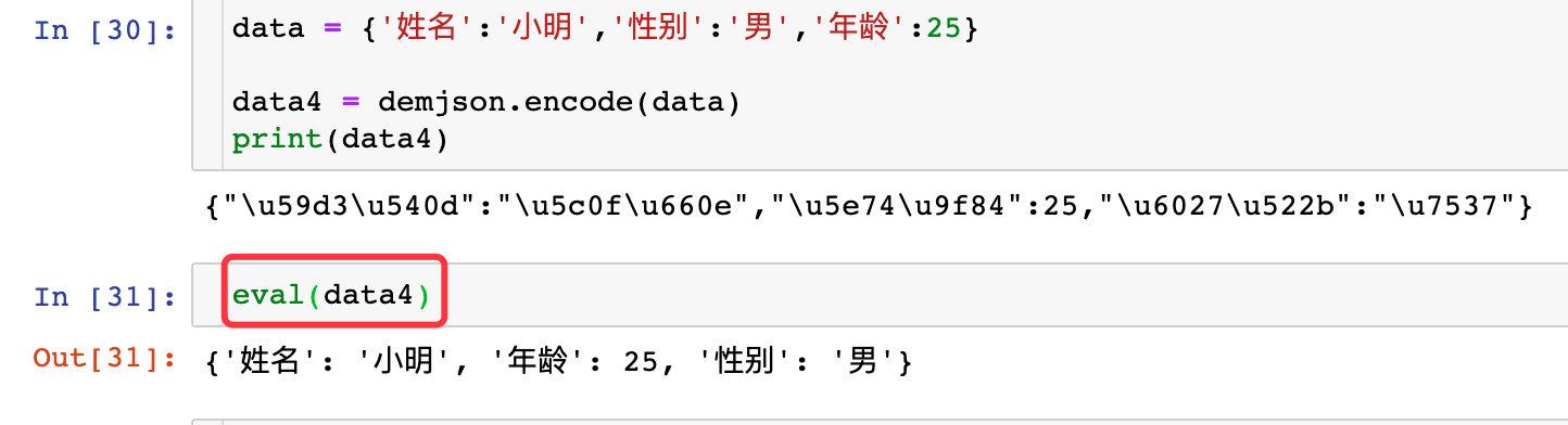 详解:在Python 处理 JSON 数据插图(18)