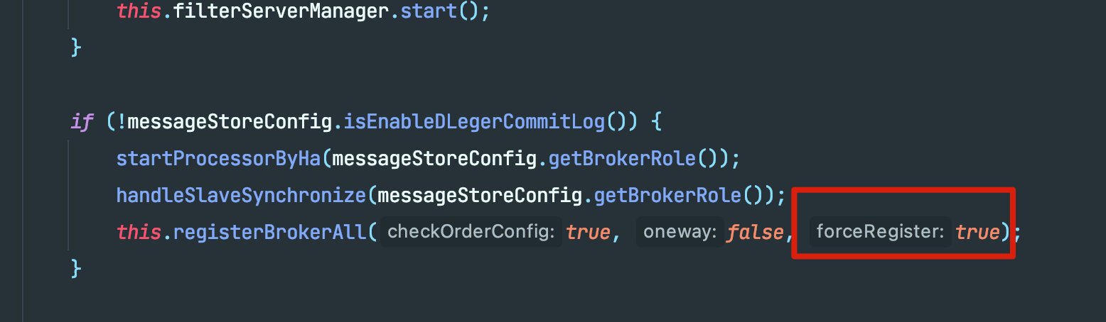 从RocketMQ的Broker源码层面验证一下这两个点