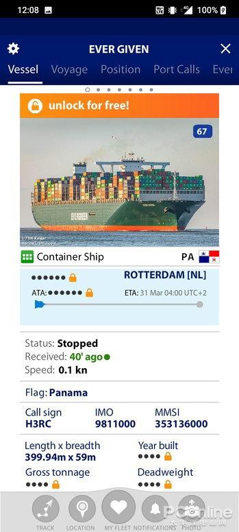 实时直播苏伊士运河大堵塞,教你查全球船只飞机