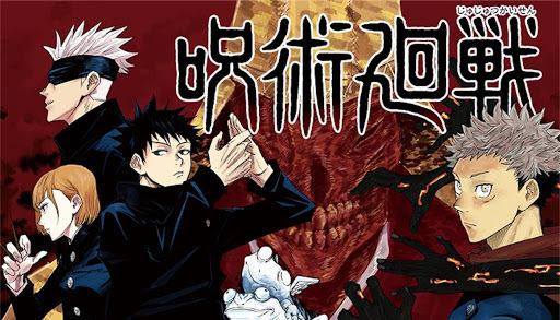 【漫画下载】《咒术回战》含前传!实时更新-Anime漫趣社