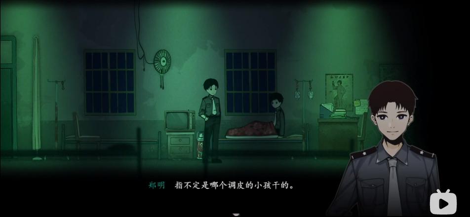 图片[2]-国产恐怖游戏新作《烟火》,学习版本-福利巴士