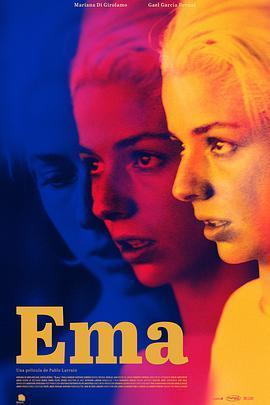 厄玛的海报