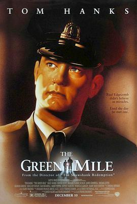 绿里奇迹的海报