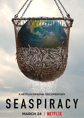 渔业阴谋的海报