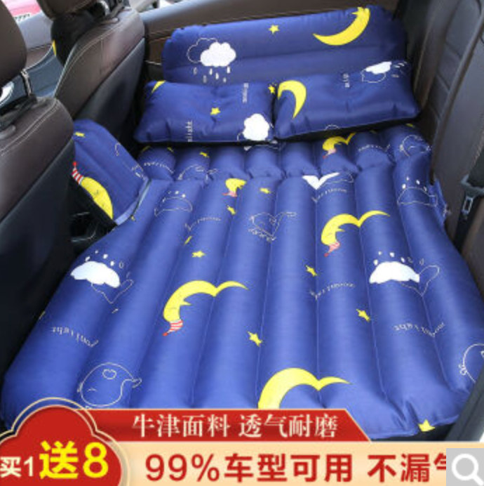 车载充气床汽车用品床垫后排旅行床轿车中后座SUV睡垫气垫 3/7分可坐可趟