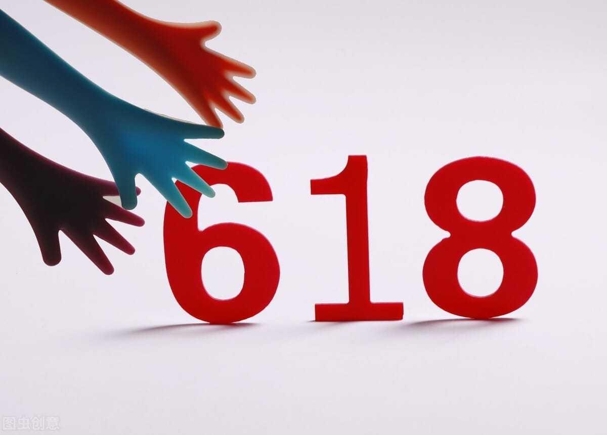 淘客618,双十一期间,如何最大化你的收益