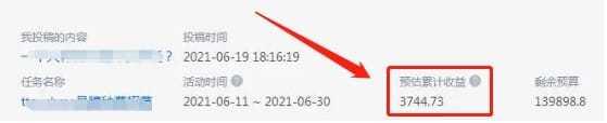 10分钟赚了3700快,听过没?知乎招募任务!