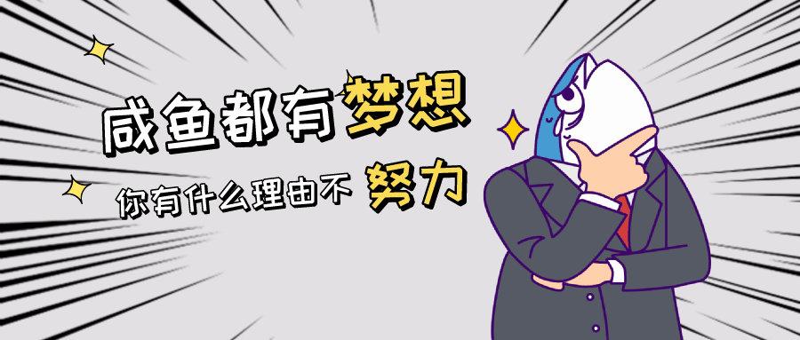 「闲鱼官方」有哪些虚拟物品在闲鱼上禁止交易?