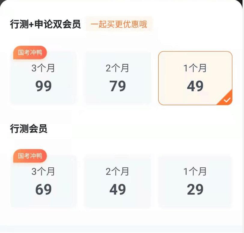 粉笔980公考题库2022年行测5000题申论网课百度云