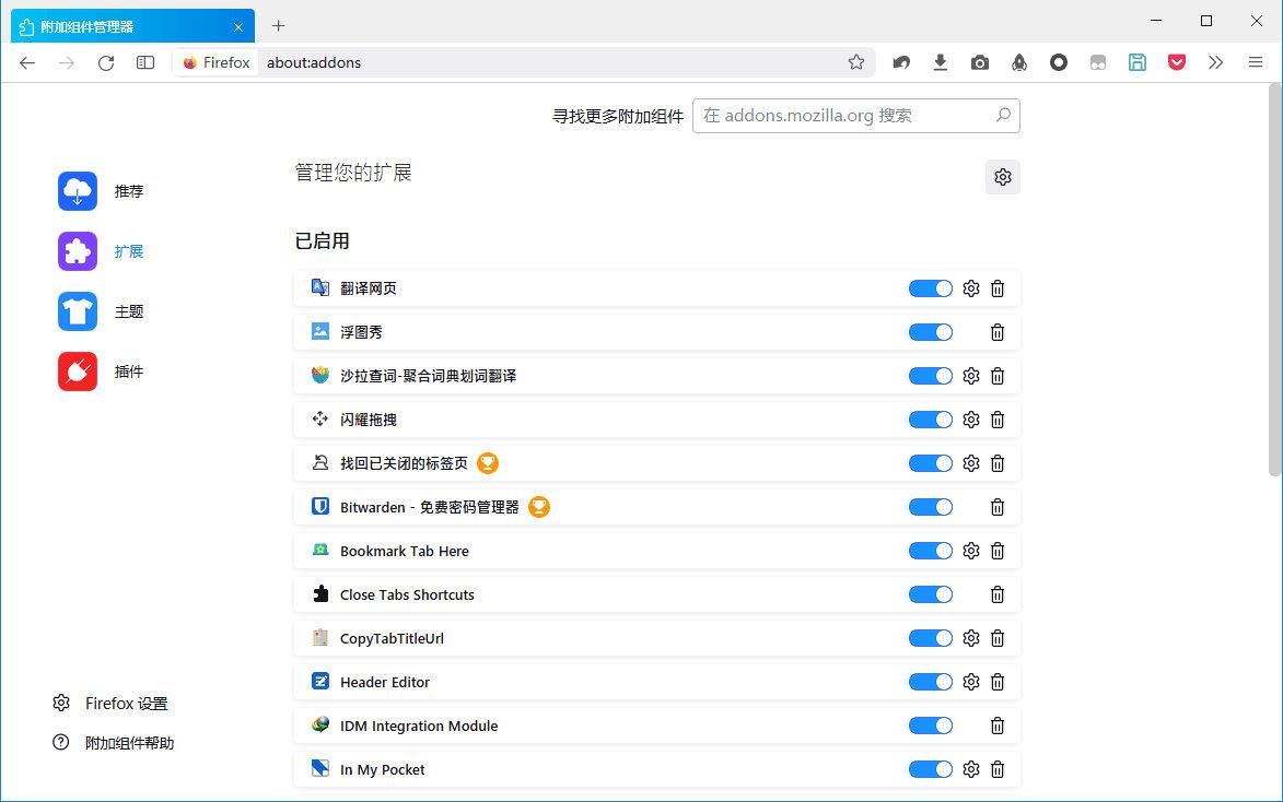 RunningCheese Firefox 92.0 正式版
