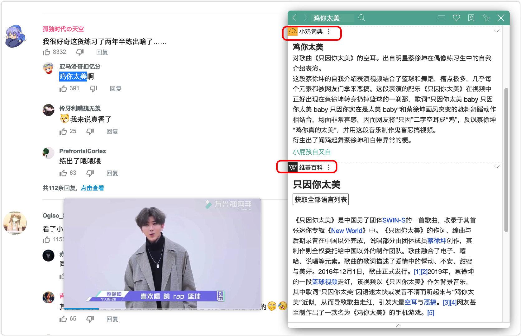 i11_中文翻译