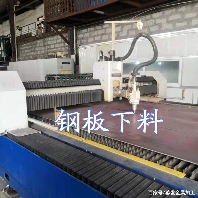 上海弯板加工厂