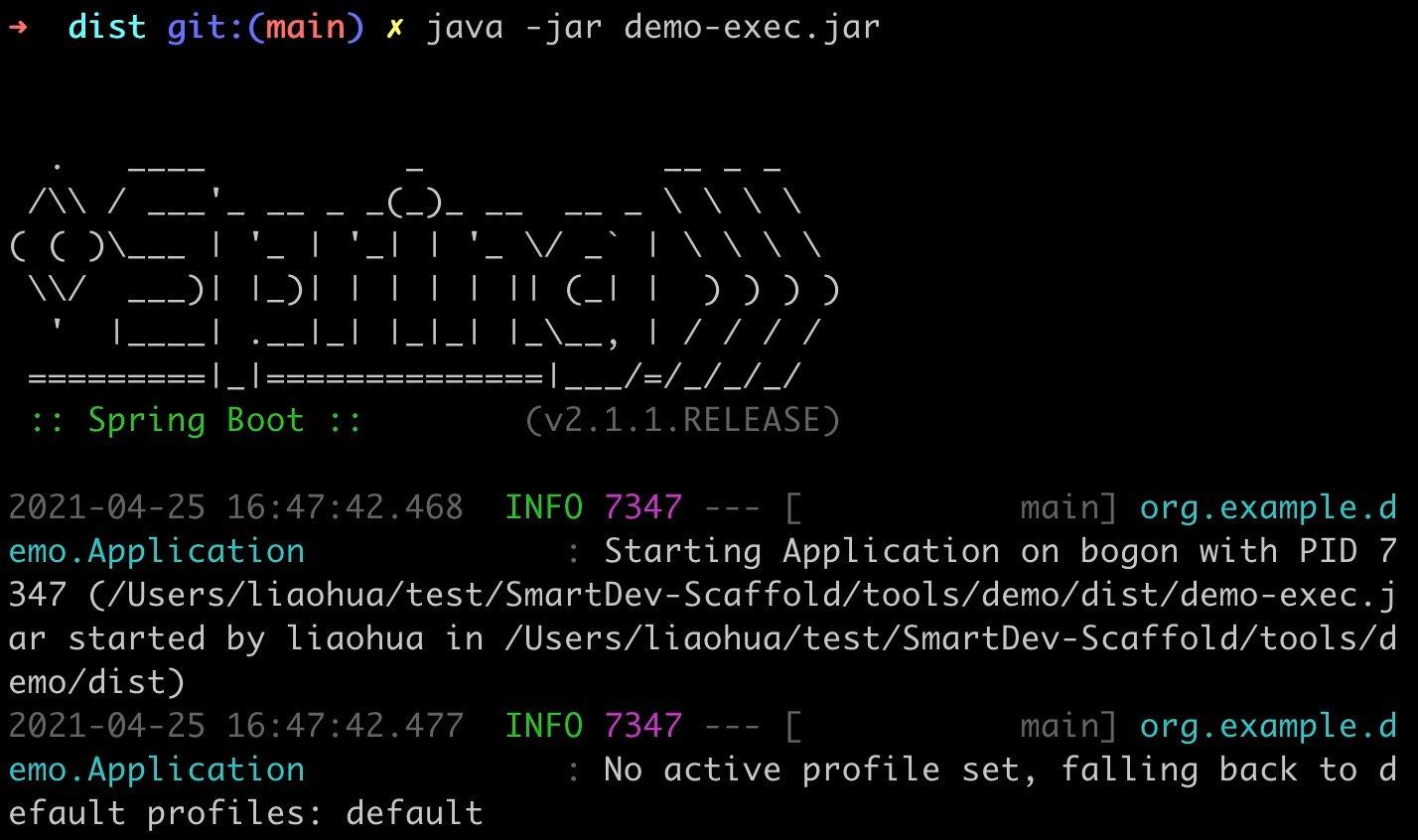 6. 使用脚手架快速搭建 Java DApp