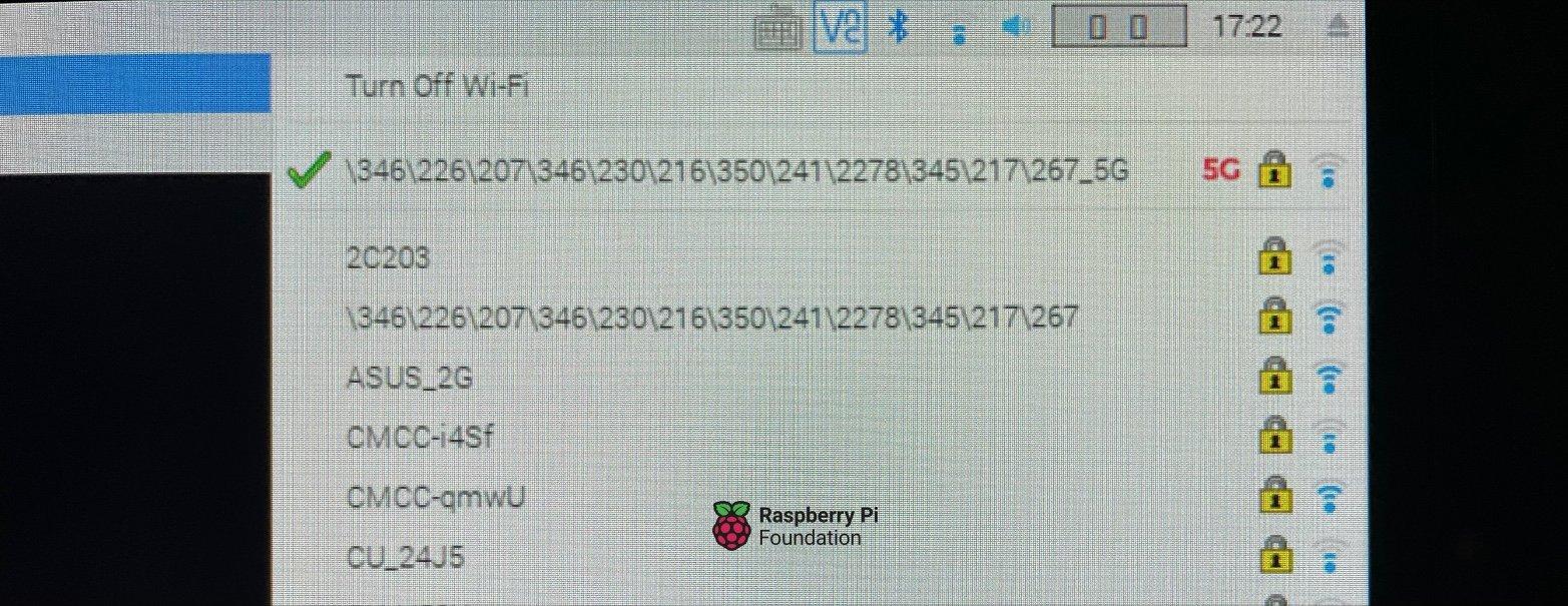 树莓派连接中文名称无线 Wi-Fi
