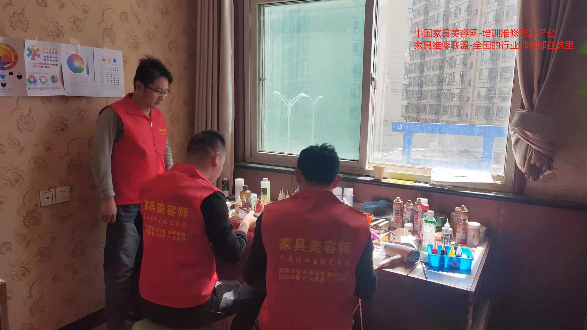 东方红家具修复技巧及要点和新型修复快速调色培训班再次起航!