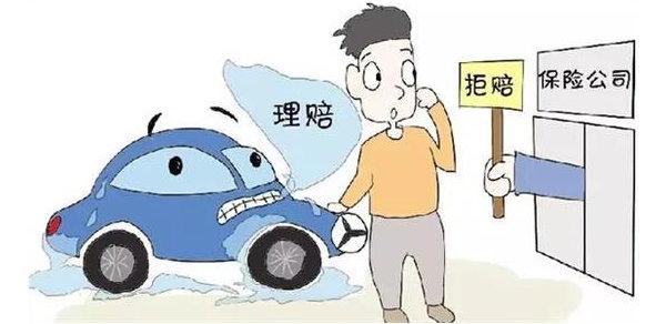 哪里车险便宜又好?网赚课堂来推荐! 网上赚钱 第1张